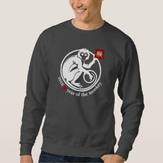 猿のスエットシャツの2016人の中国人年 スウェットシャツ