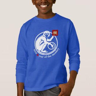 猿のスエットシャツの2016人の中国人年 Tシャツ