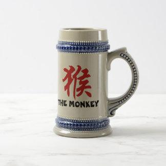猿の印の年 ビールジョッキ