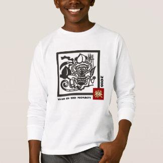 猿の子供のスエットシャツの2016人の中国人年 Tシャツ