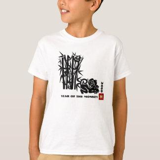 猿の子供のTシャツの2016人の中国人年 Tシャツ