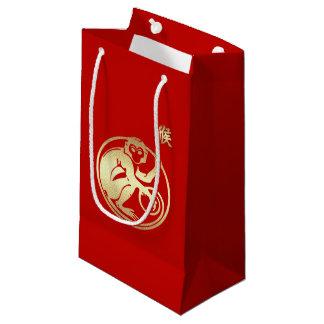 猿の赤のギフトバッグの中国のな年 スモールペーパーバッグ