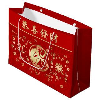 猿の赤のギフトバッグの中国のな年 ラージペーパーバッグ