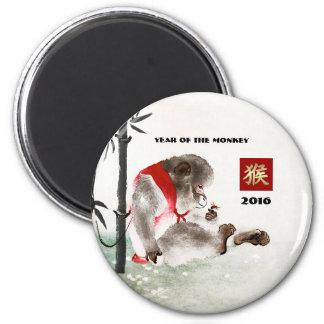猿の2016年のギフトの磁石の中国のな年 マグネット