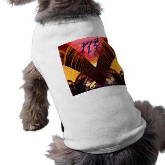 猿犬のワイシャツの年 ペット服