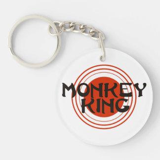 猿王 キーホルダー
