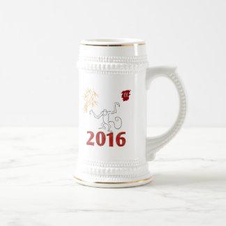 猿2016年の年 ビールジョッキ
