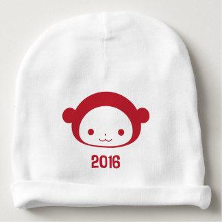 猿2016年の年 ベビービーニー
