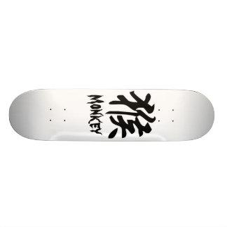 猿 20CM スケートボードデッキ