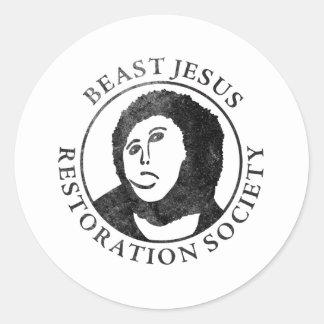 獣のイエス・キリストの復帰の社会 ラウンドシール