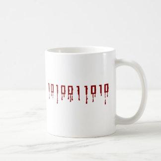 獣の印 コーヒーマグカップ