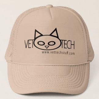 獣医の技術の帽子! キャップ