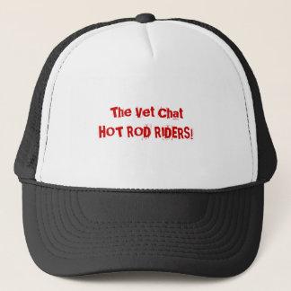 獣医の雑談はライダーを改造しました! 帽子
