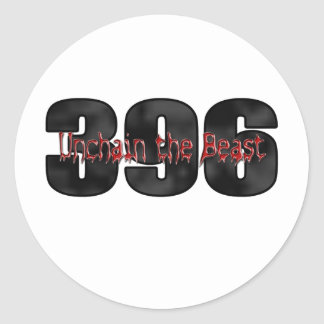 獣396の大きいブロック ラウンドシール