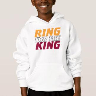 王のためのリング