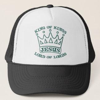 王のティール(緑がかった色)の勾配のイエス・キリスト王 キャップ