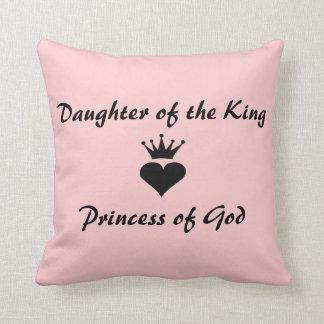 王の娘 クッション
