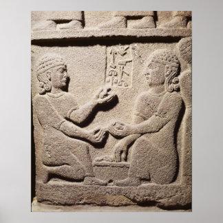 王のAraras息子を描写するレリーフ、浮き彫り プリント