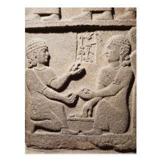王のAraras息子を描写するレリーフ、浮き彫り ポストカード
