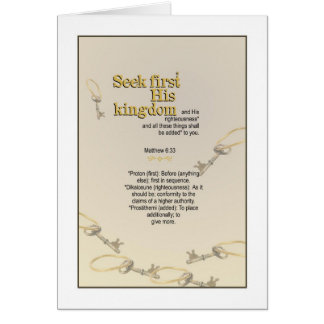 王国- Matthewの6:33 --を最初に追求して下さい カード