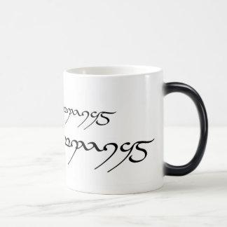 王子のwiliのマグ モーフィングマグカップ