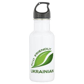 環境にやさしいウクライナ語 ウォーターボトル