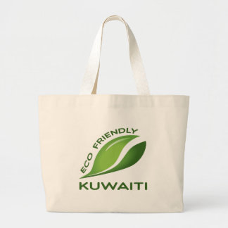 環境にやさしいクウェ-ト人 ラージトートバッグ