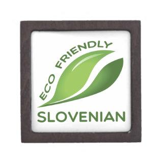 環境にやさしいスロベニア語 ギフトボックス