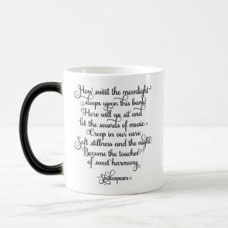 甘い月光、シェークスピアの引用文いかに モーフィングマグカップ