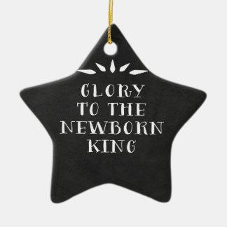 生まれたばかりのな王へのChristmas Ornament栄光 セラミックオーナメント