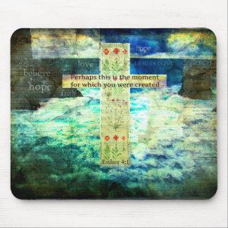 生命についての高揚の感動的な聖書の詩 マウスパッド