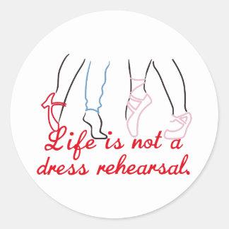 生命は舞台稽古ではないです ラウンドシール