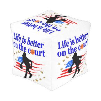 生命は裁判所米国のデザインでよりよいです プーフ