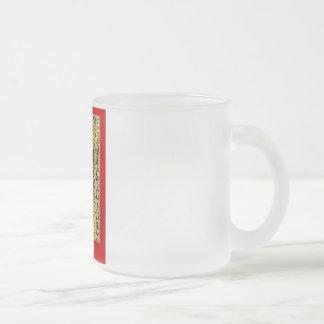 生命を永久に与えているAnubis フロストグラスマグカップ