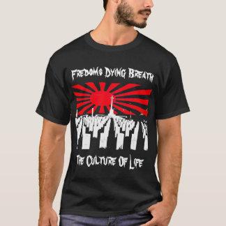 生命ワイシャツの文化 Tシャツ