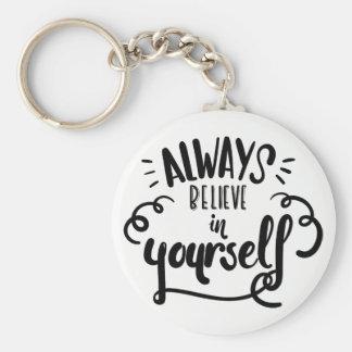 生命自信の態度のゴールのやる気を起こさせるな引用文 キーホルダー