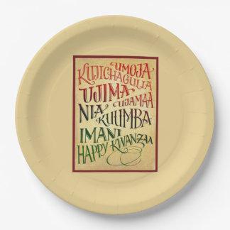 生命Kwanzaaの幸せなパーティーの紙皿への道 ペーパープレート