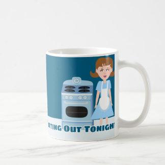 生意気な主婦 コーヒーマグカップ