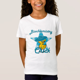 生物化学のひよこ#7 Tシャツ