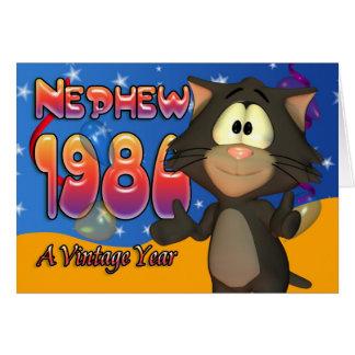 甥-第30バースデー・カード猫1980年 カード
