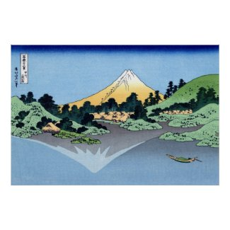 甲州三坂水面、Misaka、Hokusaiからの北斎の眺め富士山 プリント