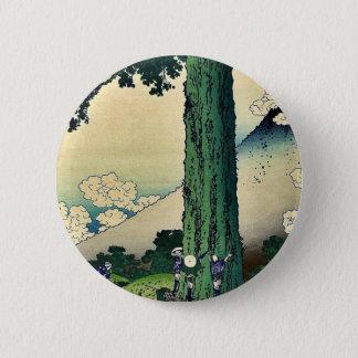 甲斐国の三島のパス、Katsushika著、Hokusai 5.7cm 丸型バッジ