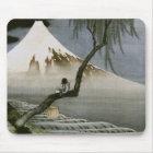 男の子および富士山Hokusaiの日本人のファインアート マウスパッド