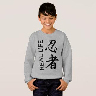 """男の子の実際の""""忍者""""のスエットシャツ スウェットシャツ"""