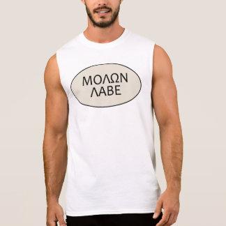 男性Molon Labe 袖なしシャツ