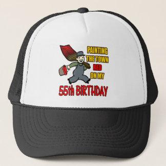 町の第55誕生日プレゼントを絵を描いて下さい キャップ