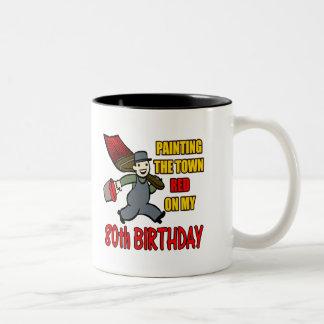 町の第80誕生日プレゼントを絵を描いて下さい ツートーンマグカップ