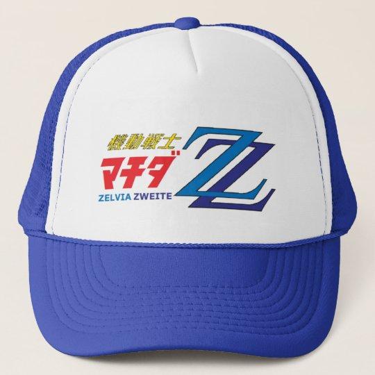 町田ZZキャップ キャップ