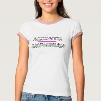 略称の水陸両生的で明白なワイシャツ Tシャツ