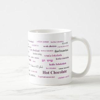 異なった言語(ピンク)のココアのマグ コーヒーマグカップ